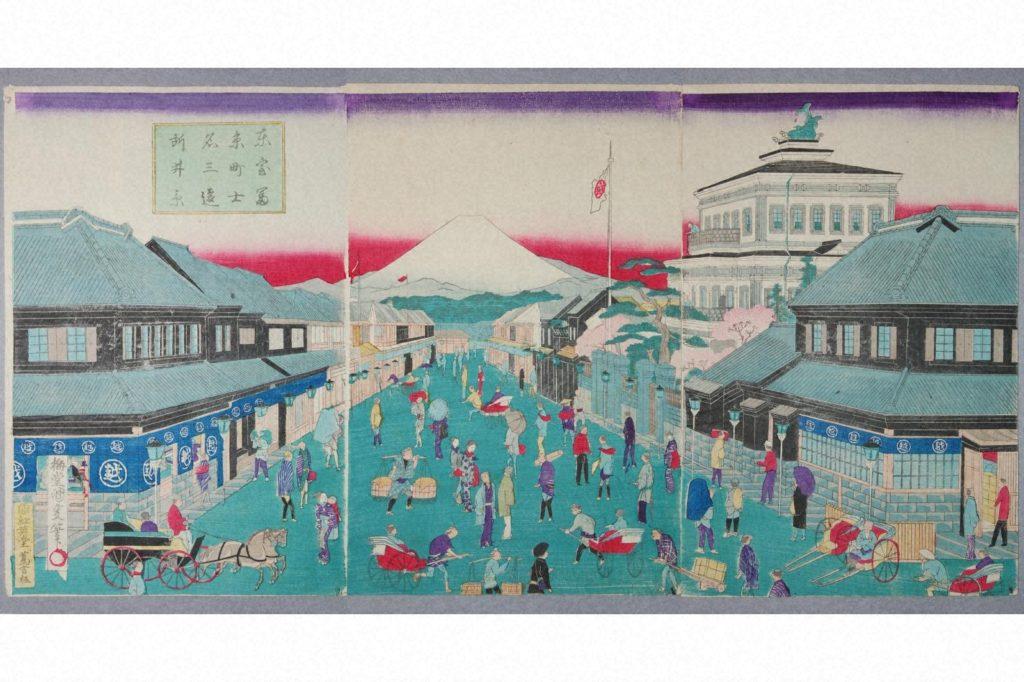 歌川広重三代「東都名所図会 日本橋 富岳の遠景」(明治11年)の画像。
