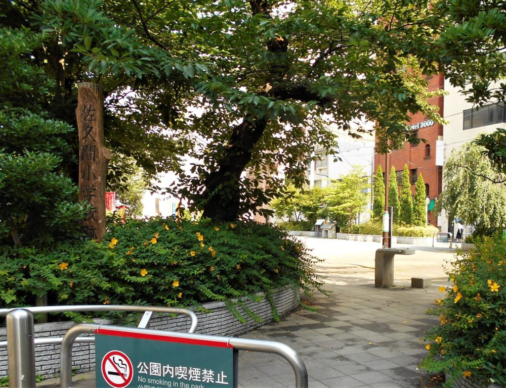 ラジオ体操の会が始まった佐久間小学校跡の画像。