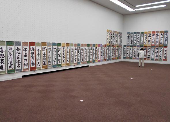 入選・入賞し子供たちの作品の画像。