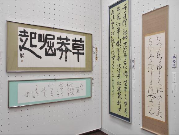 入賞した大人たちの作品の画像。