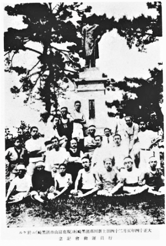 「大正14年行員運動会記念写真」水橋銀行の画像