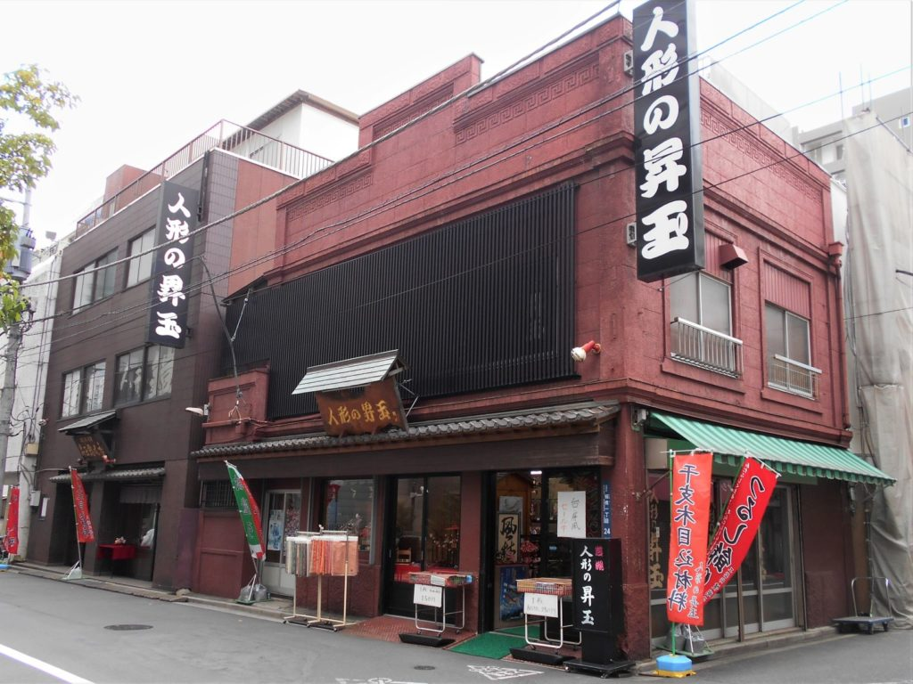人形の昇玉店舗画像