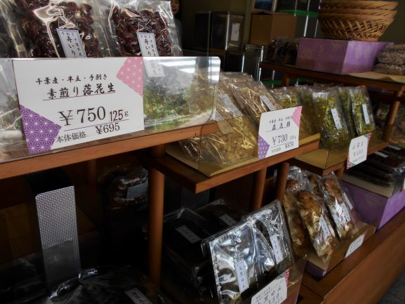 岩槻屋星野 店内風景の画像。