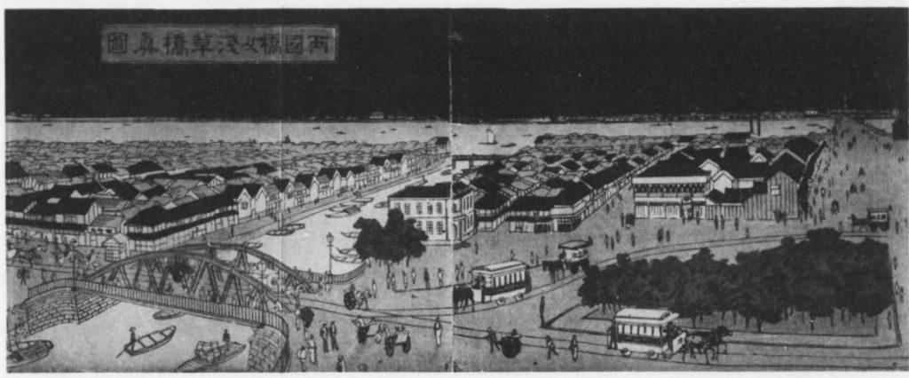 井上安治「両国橋及浅草橋真図」の一部の画像。