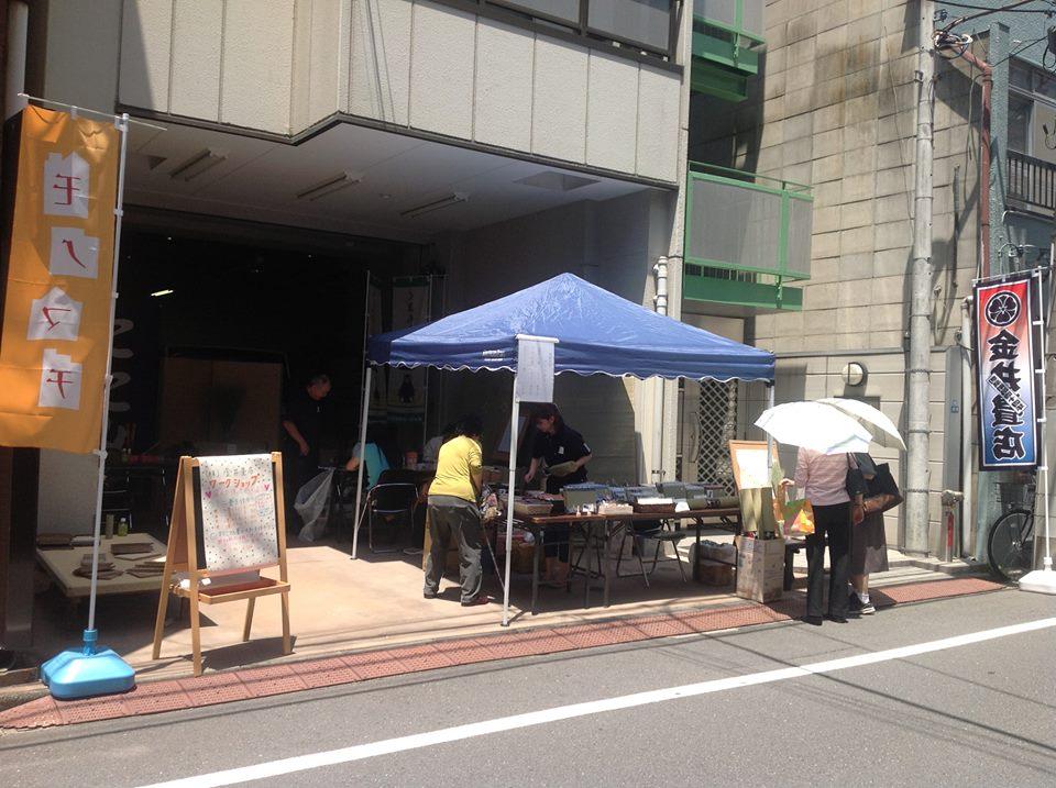 モノマチ開催時の金井畳店