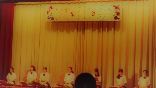 三味線部の舞台の画像