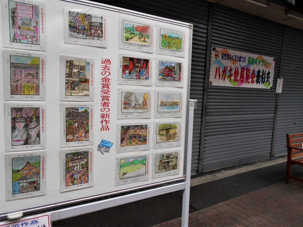 ハガキ絵展覧会の画像。