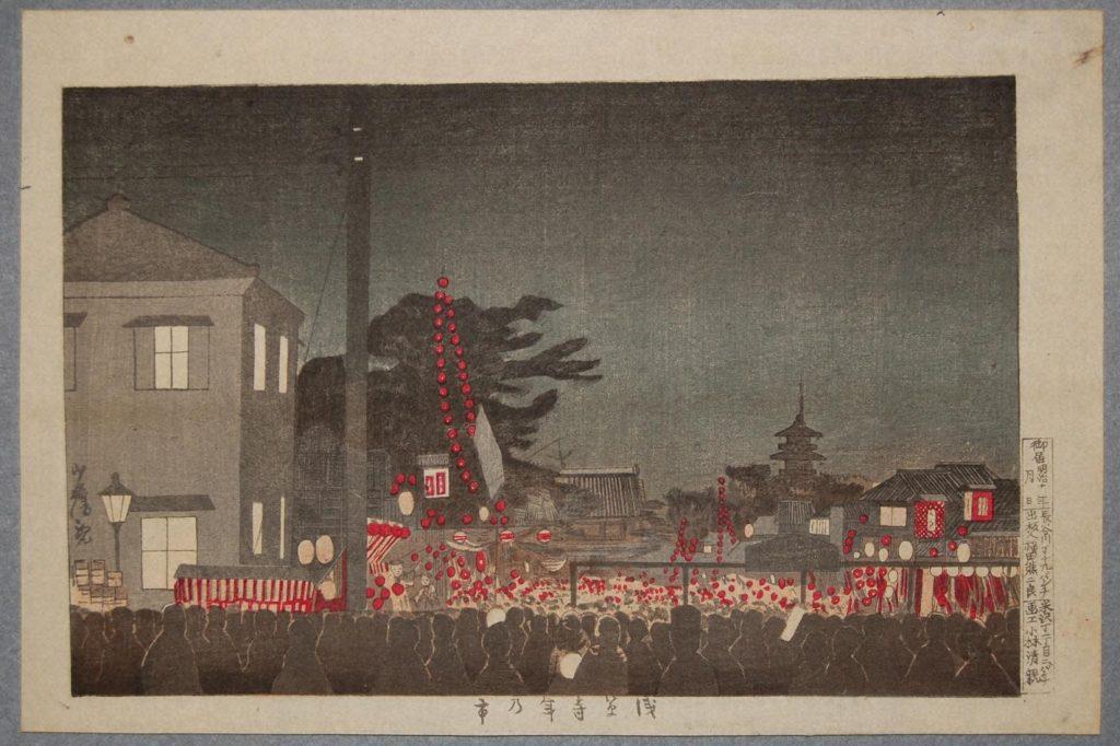 小林清親「浅草寺年の市」(明治10年(1878))の画像