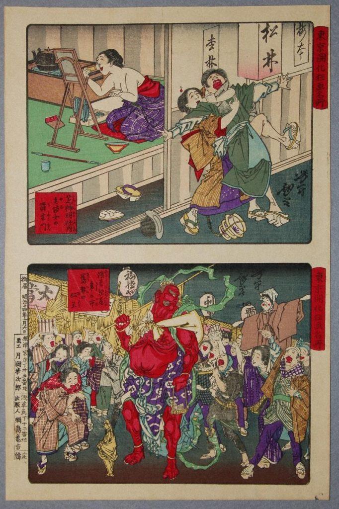 月岡芳年「東京開化狂画名所 芝神明社内、浅草観音年の市」(明治14年(1882))の画像