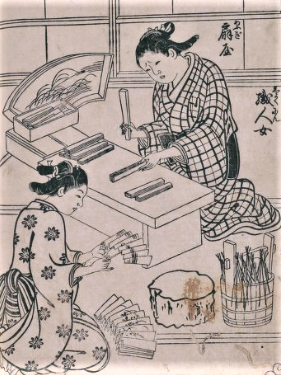 西川祐信画「絵本 『百人女郎品定』」(享保8(1724)国立国会図書館デジタル) の画像。