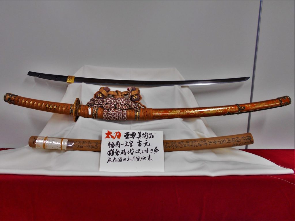 福岡一文字 吉元の太刀の画像。