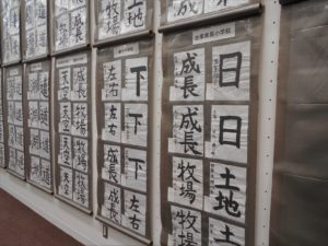 台東書道展の風景画像。