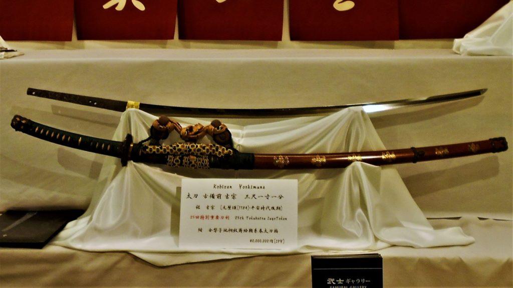古備前 吉宗の太刀の画像。