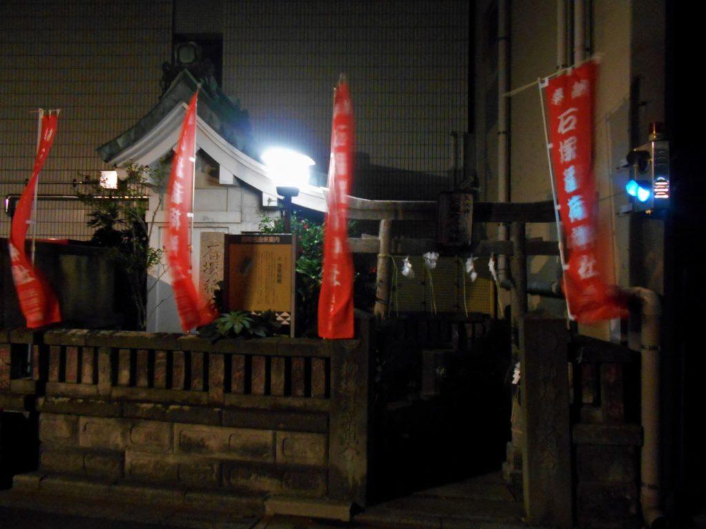 初詣客を待つ石塚稲荷の画像。