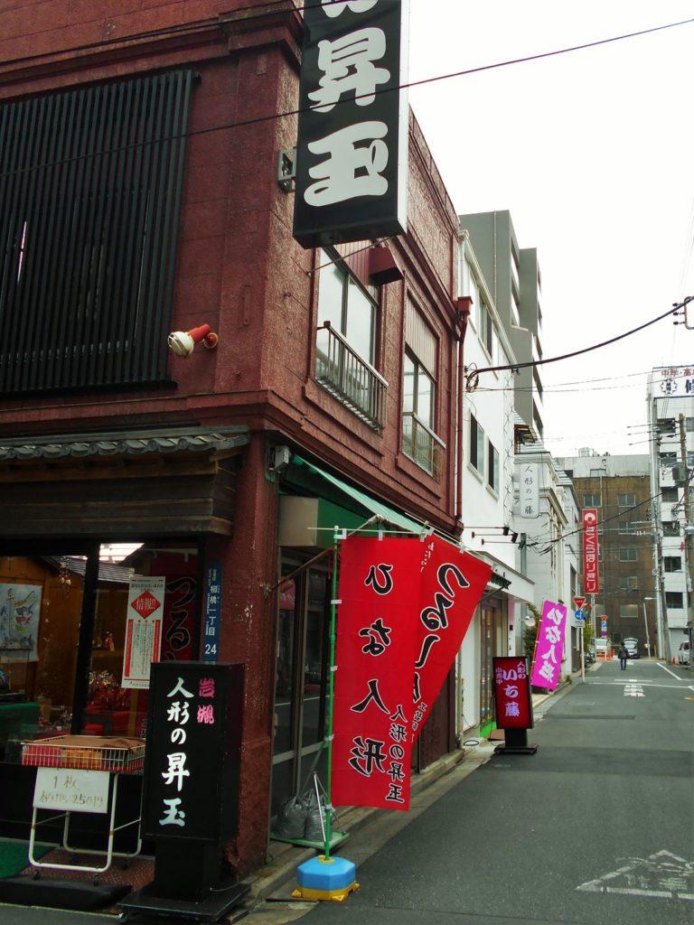 柳橋の人形店の画像。