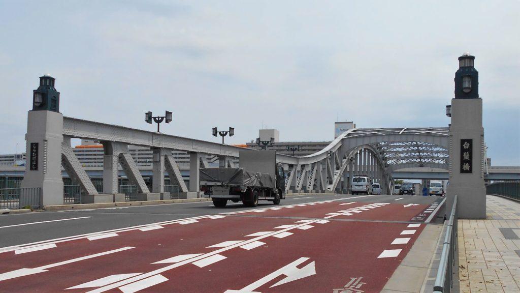 白髭橋の画像。