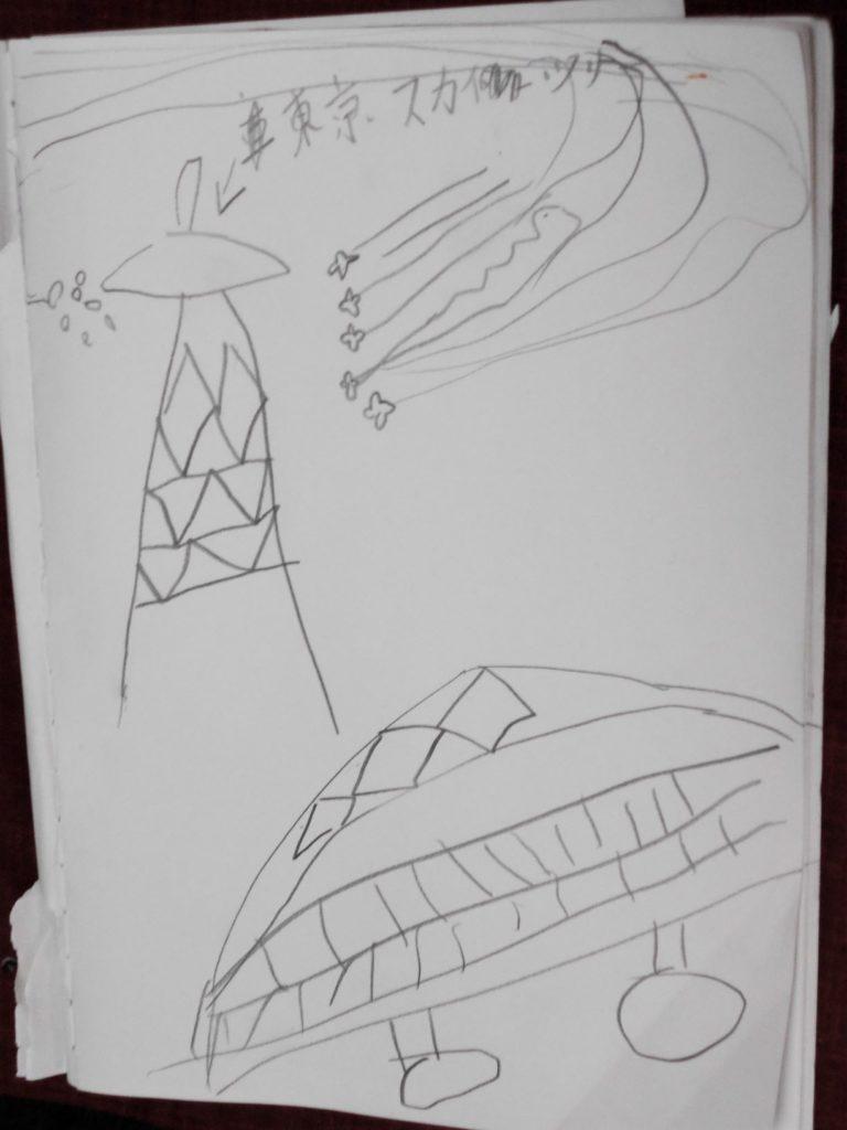 娘が描いたブルーインパルスの絵の画像。