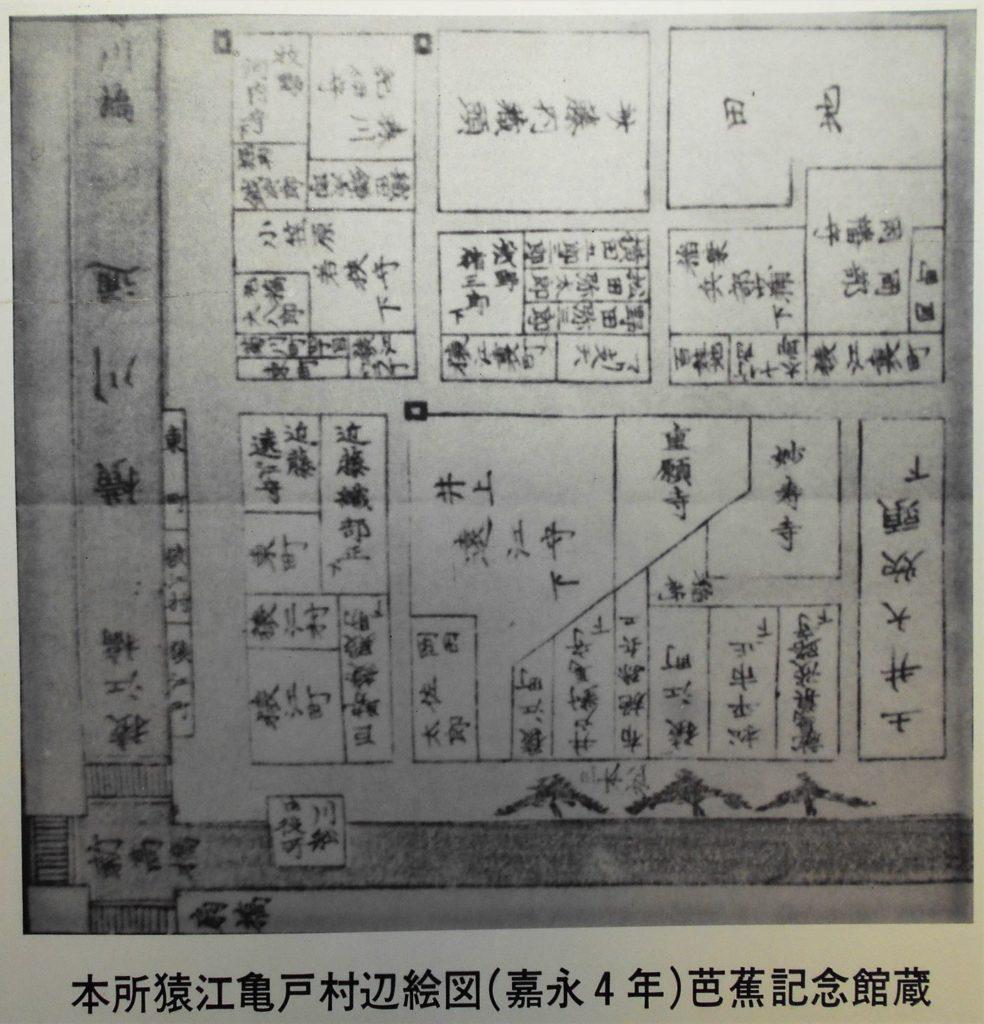 新扇橋の案内板にあった江戸後期の地図の画像。