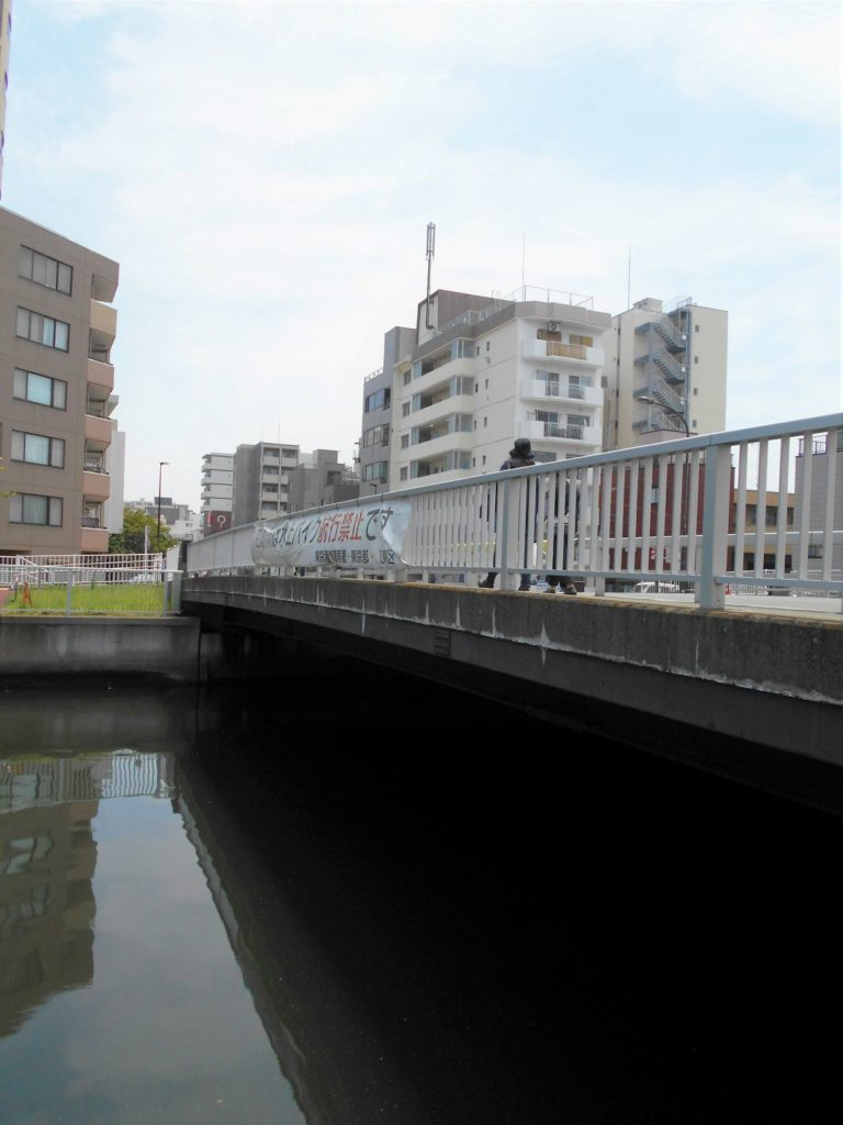 扇橋の画像。