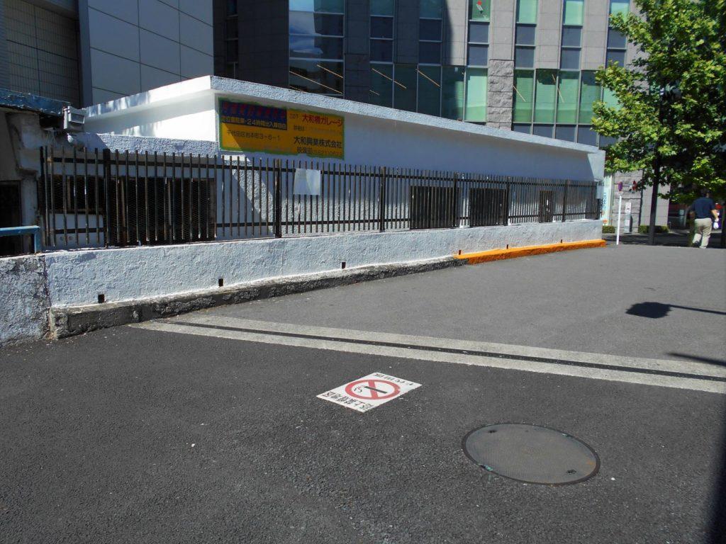 大和橋北側歩道の画像。