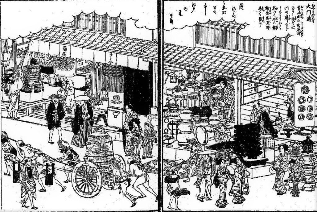 「大門通」(『江戸名所図会』斎藤長秋編(博文館、1893)国立国会図書館デジタルコレクション)の画像。