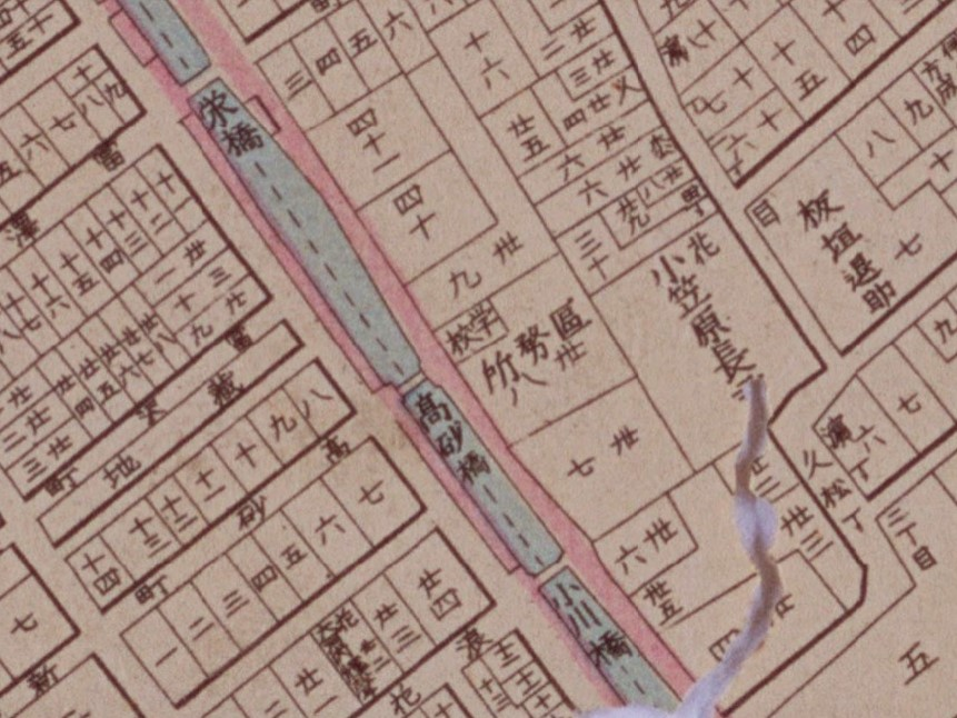 「明治東京全図」(明治4年、国立公文書館デジタルアーカイブ【元高砂橋部分】)の画像。