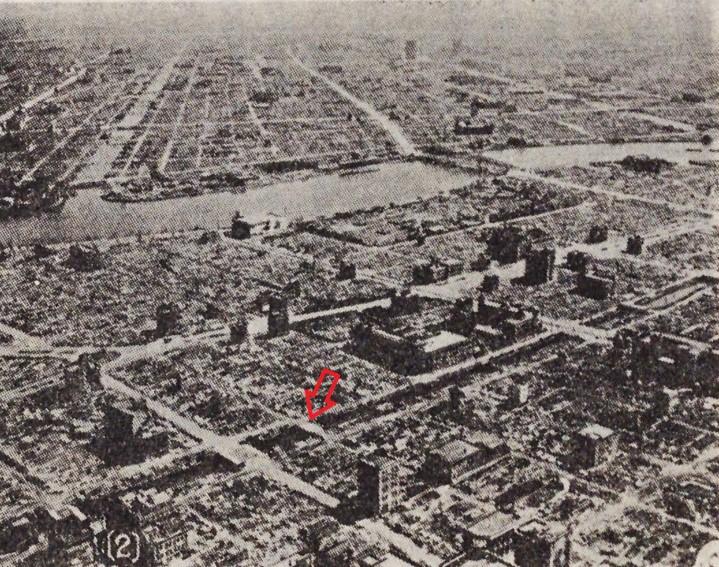 「東京大空襲で焦土と化した東京」(『日本橋消防署百年史-明治14年-昭和56年』日本橋消防署、1981国立国会図書館デジタルコレクション)の画像。