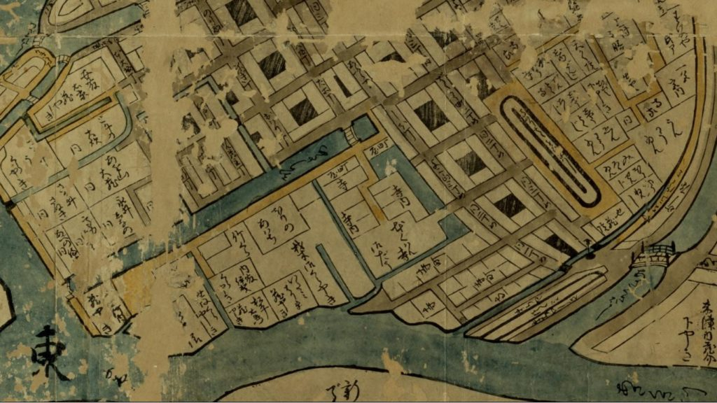 「武州豊嶋郡江戸〔庄〕図」((寛永9年(1632)頃)国立国会図書館デジタルコレクション)の画像。