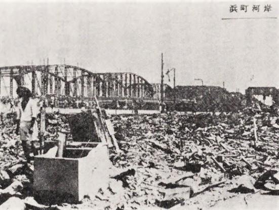 「関東大震災の被害、浜町河岸」(『日本橋消防署百年史-明治14年-昭和56年』日本橋消防署、1981国立国会図書館デジタルコレクション)の画像。
