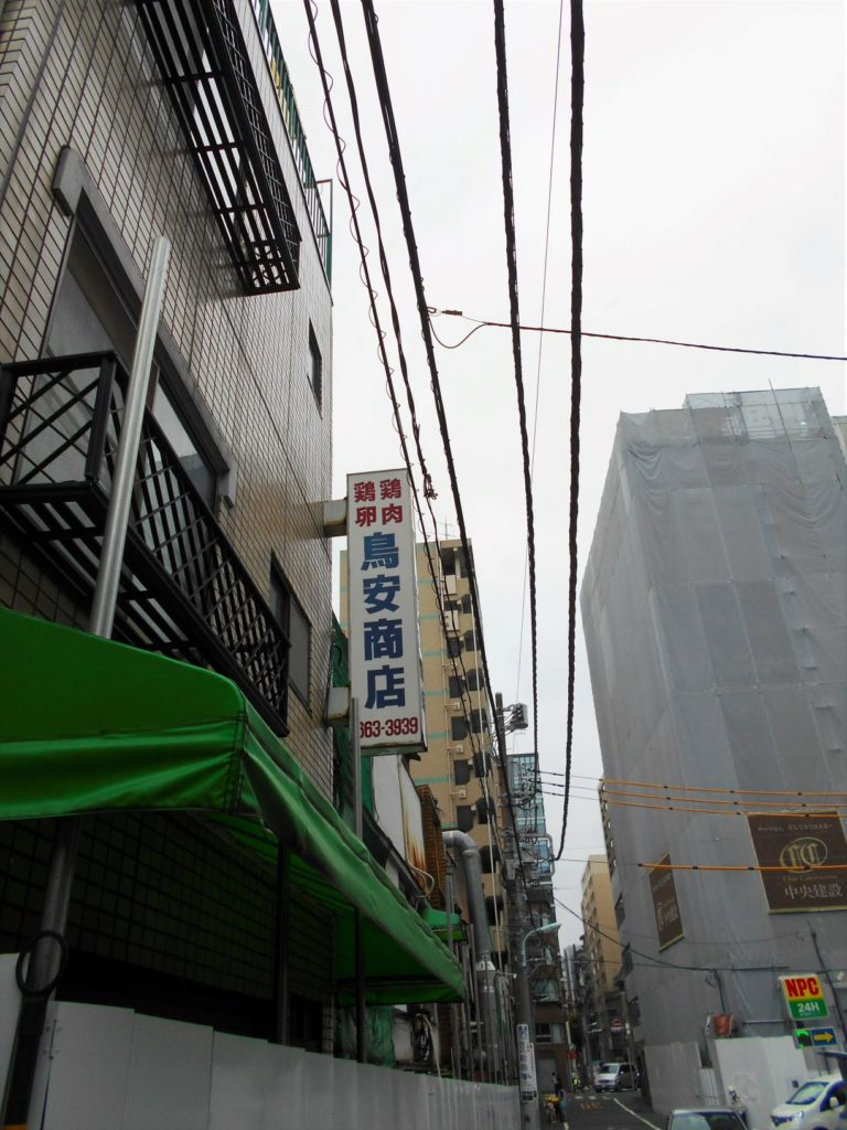 旧栄橋商店街の画像。