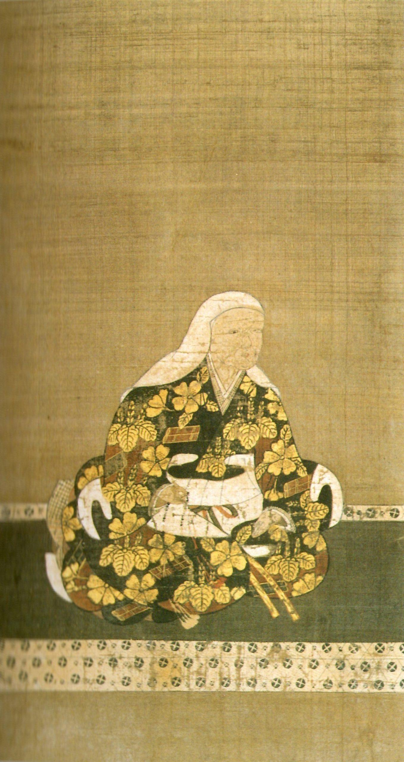 於大の方(伝通院)(『愛知県史』愛知県、1935)の画像。