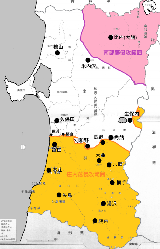 秋田戦争関連図の画像。