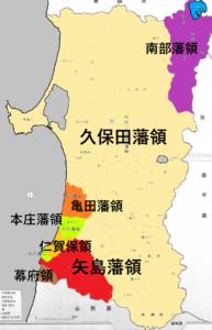 秋田県領国分布図の画像。