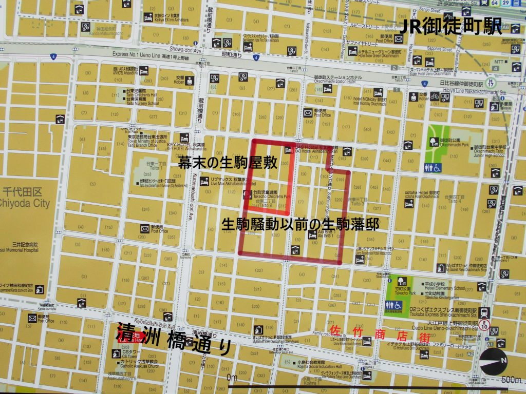 生駒家屋敷の位置図の画像。