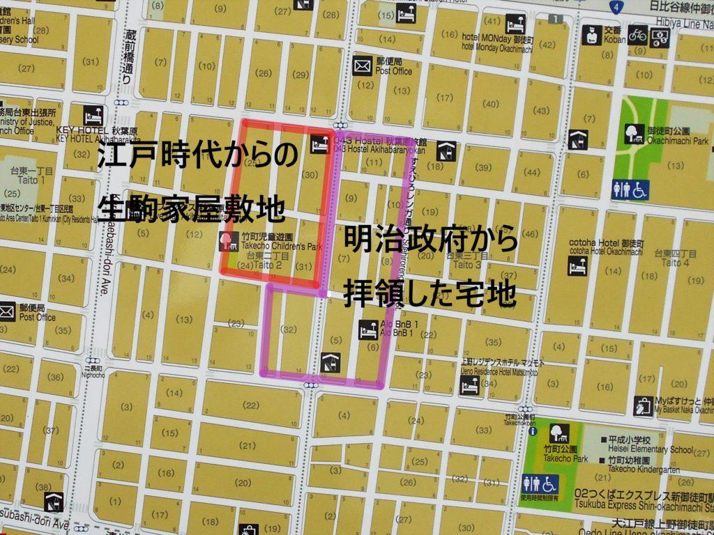 生駒家江戸屋敷と生駒男爵邸・生駒男爵家宅地の位置図の画像。