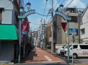 末広商店街入口の画像。