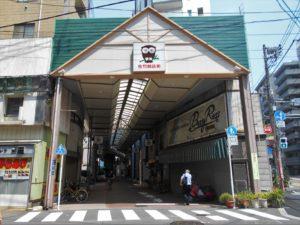 佐竹商店街入口の画像。