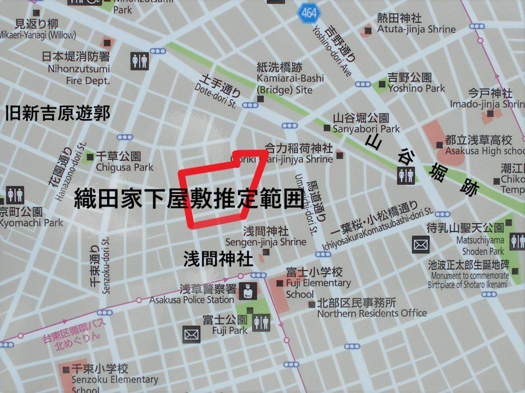 住所表示板に柏原藩下屋敷跡地他を加筆した地図画像。