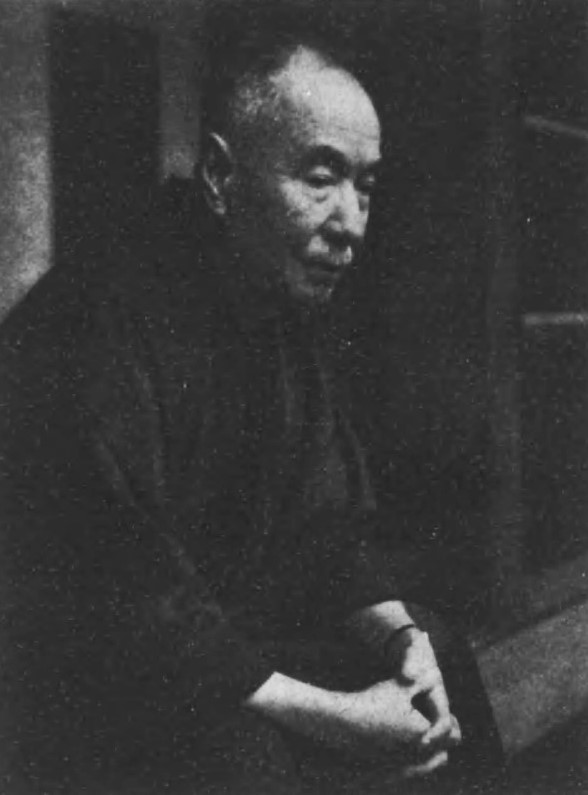 「高浜虚子」(『定本虚子全集 第1巻』高浜虚子(創元社、1948)国立国会図書館デジタルコレクション)の画像。