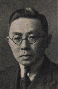 久松定武(『貴族院要覧、昭和21年12月増訂丙』貴族院事務局、1946国立国会図書館デジタルコレクション)の画像。