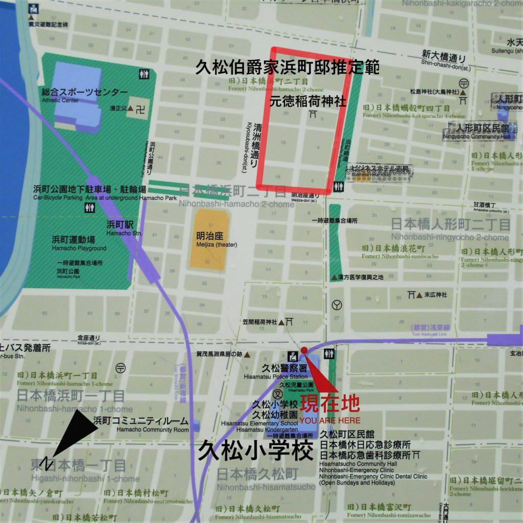 久松伯爵家浜町邸跡付近の地図画像。