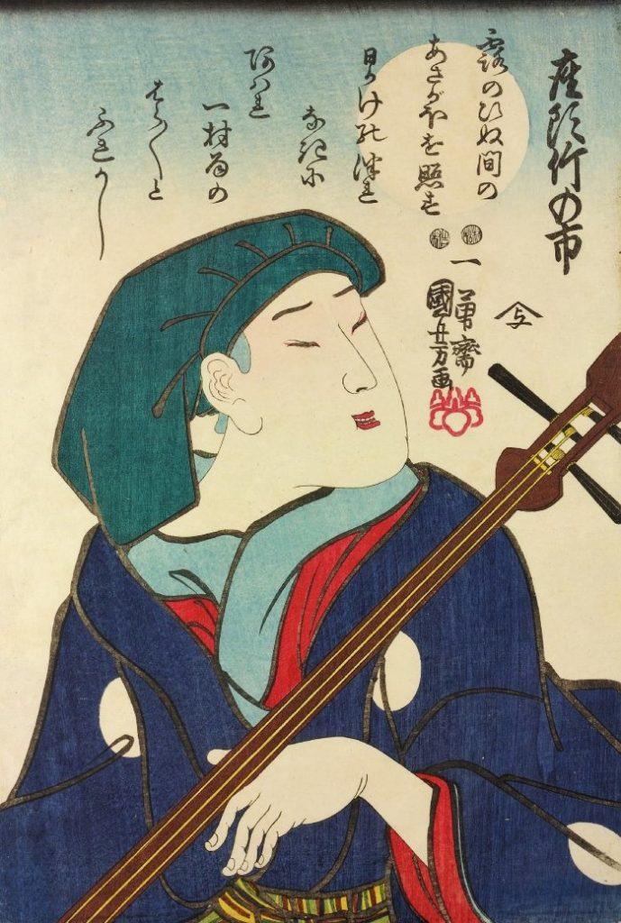 「座頭竹の市」(一勇斎国芳(太田屋多吉、1848)大英博物館)の画像。