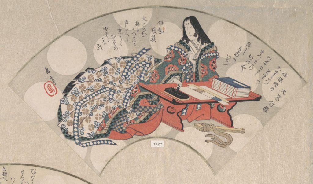 「文窓竹雅」(八島岳亭、メトロポリタン美術館)の画像。