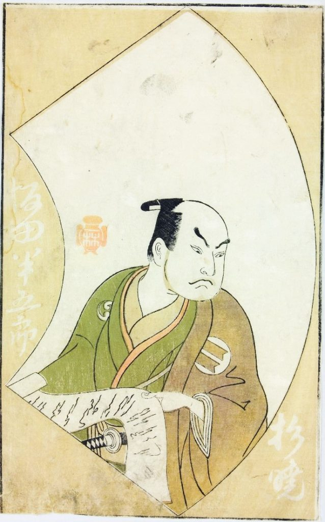 「(扇絵)」(勝川春章、大英博物館)の画像。