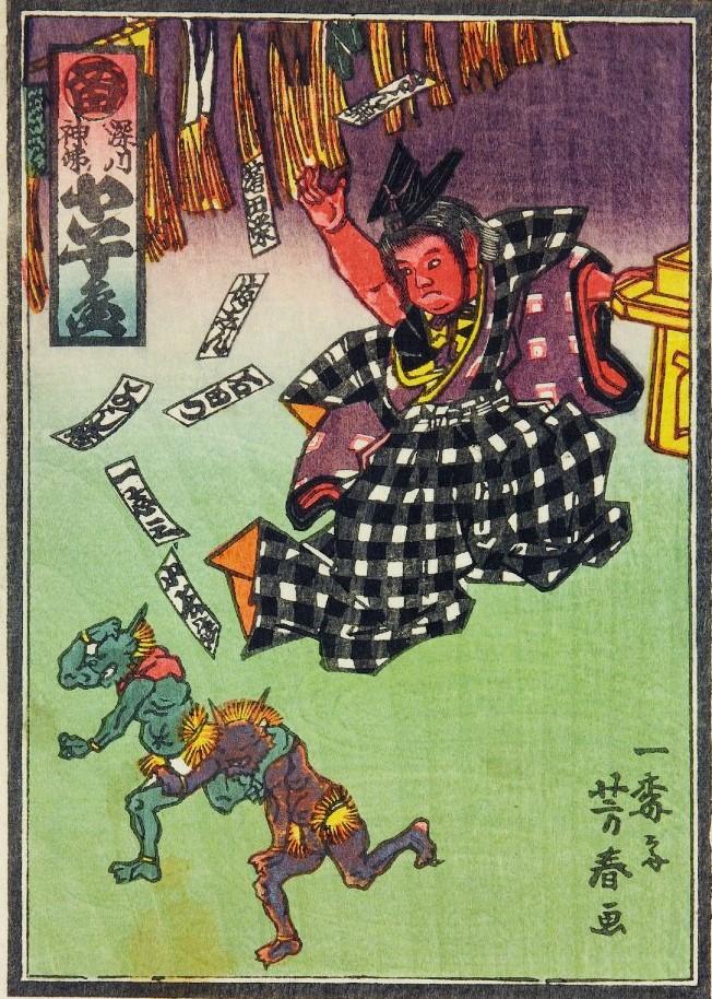 「(金太郎の豆まき)」(歌川芳春、大英博物館)の画像。