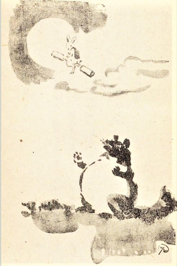 「白龍狸」(『うぐひすの謡』森三郎(拓南社、昭和18年)国立国会図書館デジタルコレクション)の画像。