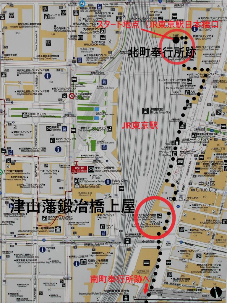 コースマップ(北半分)の画像。