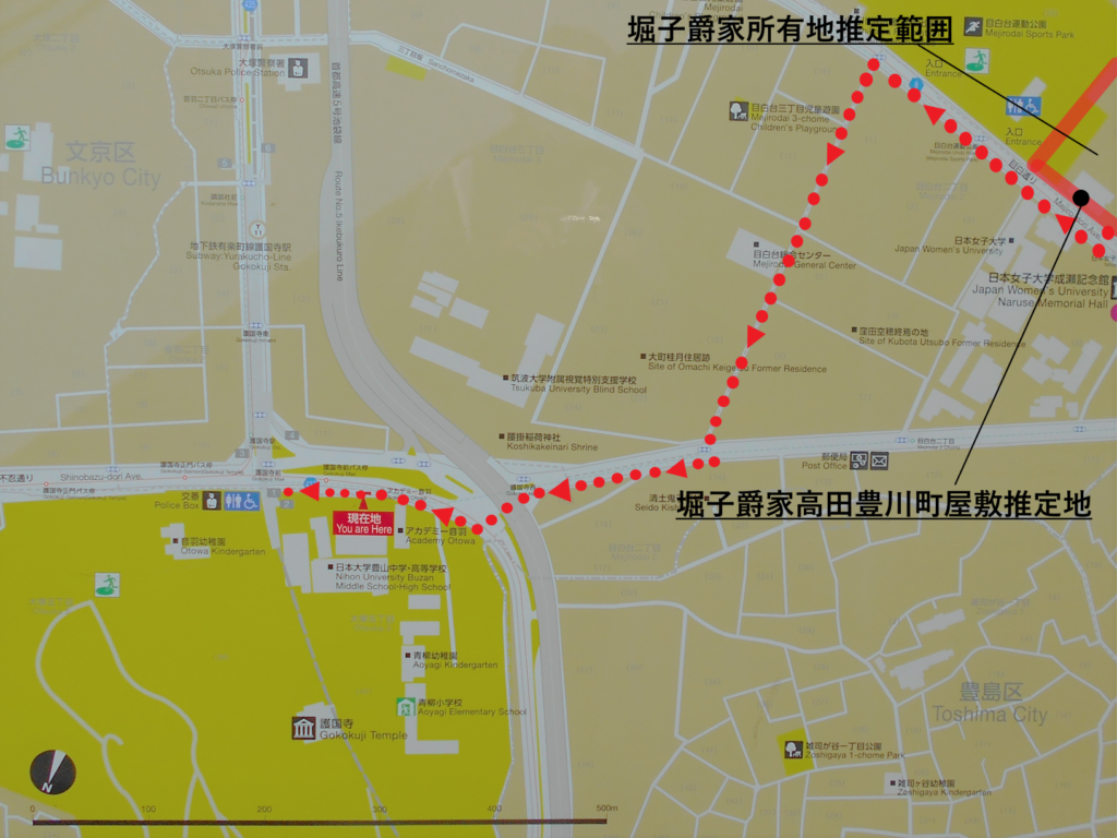 堀子爵家高田豊川町屋敷コース後半 マップの画像。