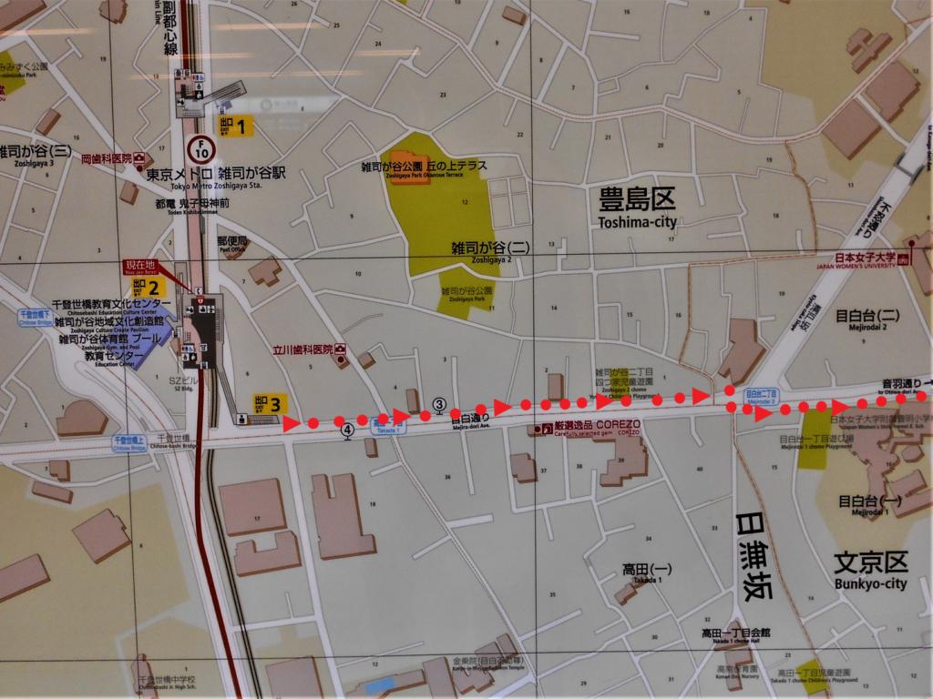 堀子爵家高田豊川町屋敷跡コースマップ前半の画像。
