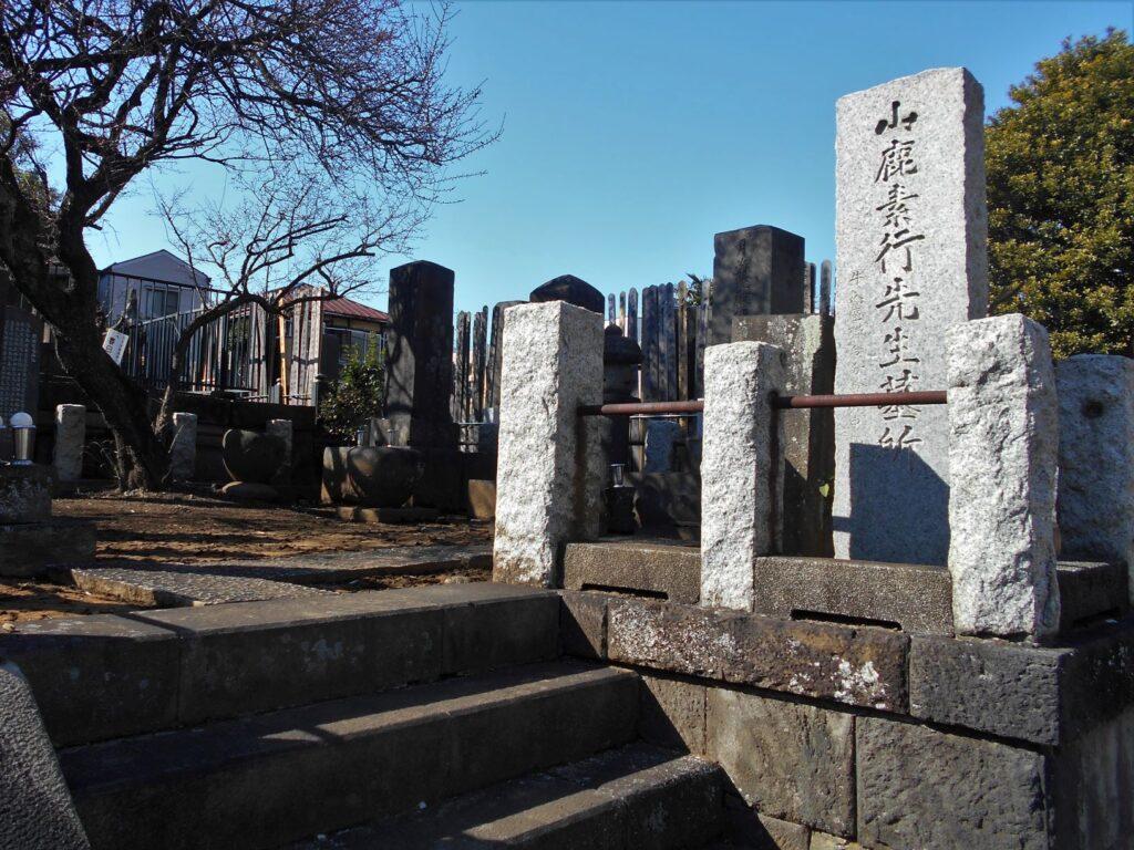 山鹿素行墓所の画像。